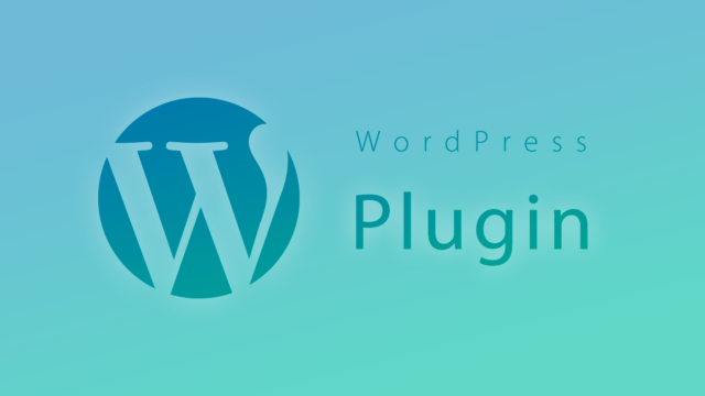 WordPressのウィジェットでPHPを使えるようにするプラグイン「PHP Text Widget」