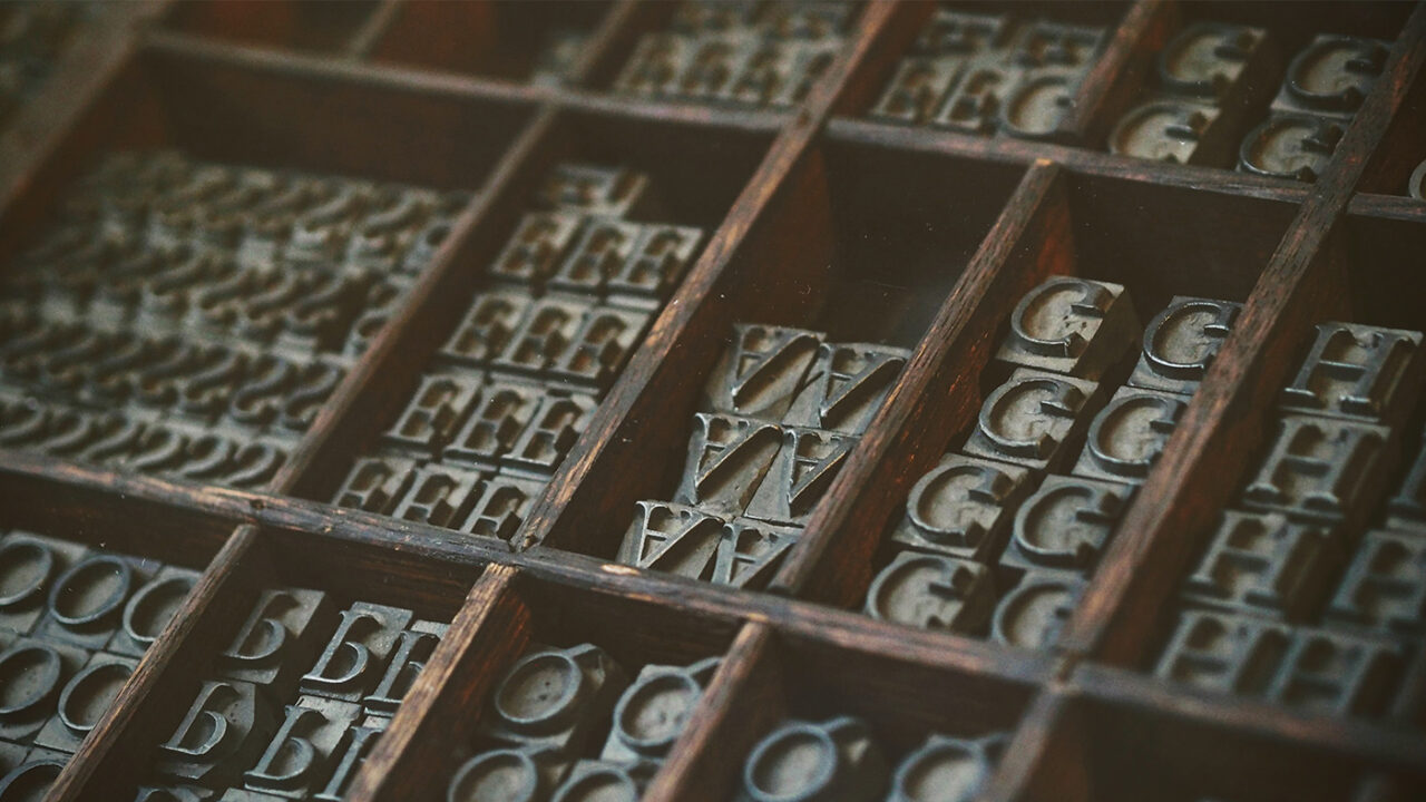 Webフォントを使ってサイトの表現力をアップ