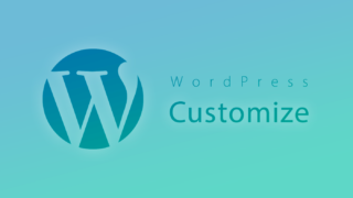 Wordpressで説明付き固定ページ一覧を出力する方法