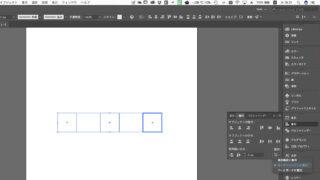 Adobe Illustrator CC の「アートボードに整列」の存在に気づいた話
