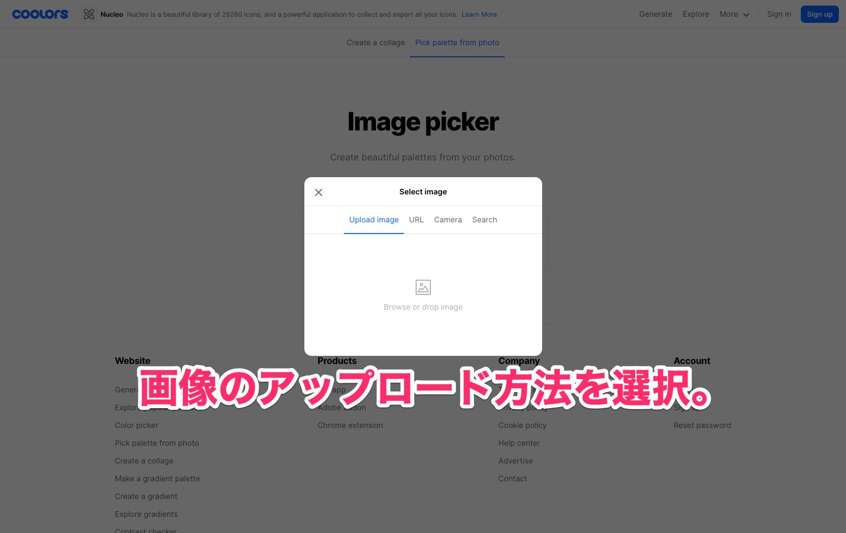 配色ツールCoolors_02