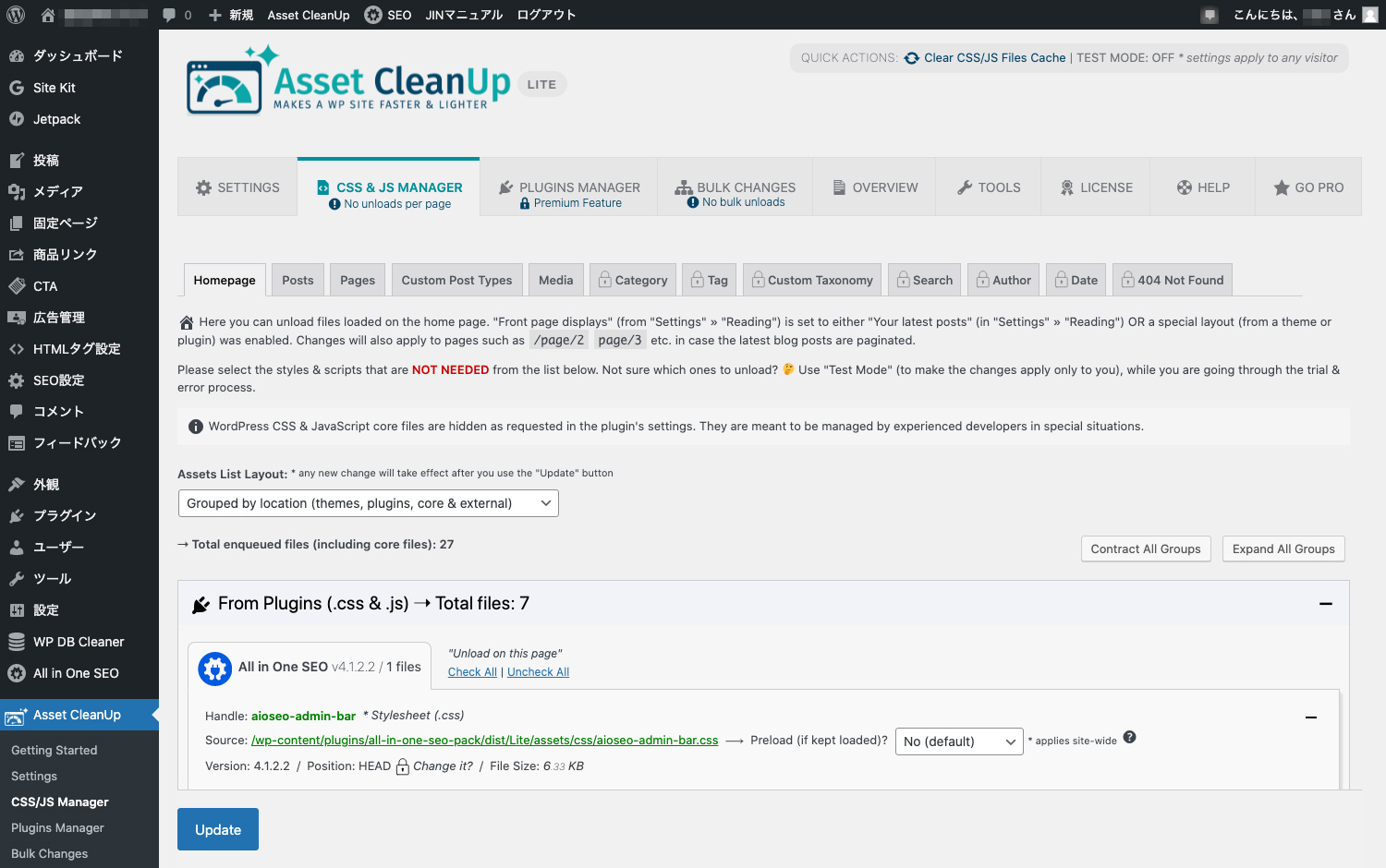 AssetCleanUp